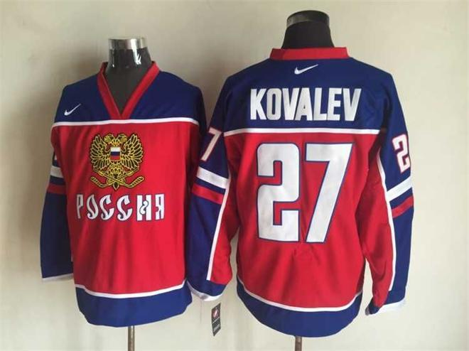 Russia 27 Sergey Kovalev Red Nike Jersey