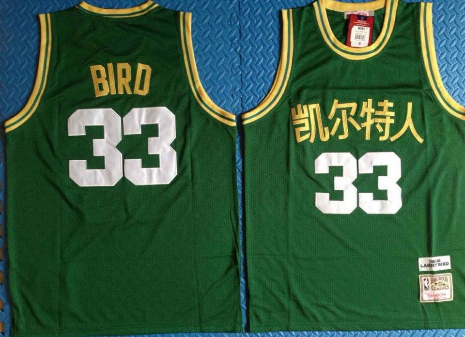 43dc071b15a Celtics 33 Larry Bird Green Mitchell   Ness 2019 Chinese New Year Swingman  Jersey