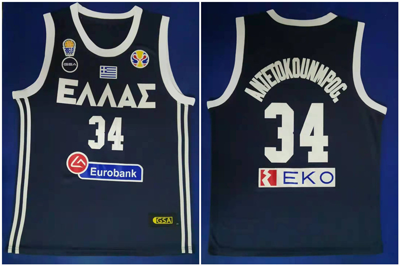Greece Hellas 34 Giannis Antetokounmpo Navy World Cup College Basketball Jersey
