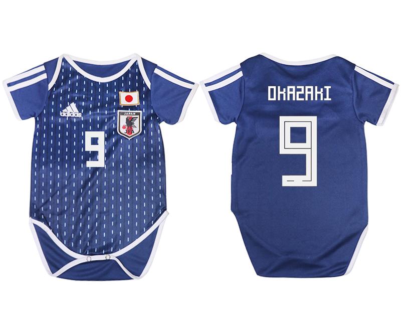 Japan 9 OKAZAKI Home Toddler 2018 FIFA World Cup Soccer Jersey