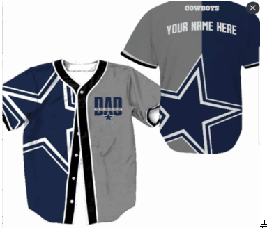 Dallas Cowboys Big Logo Print Men's All Stitched Customized Jersey