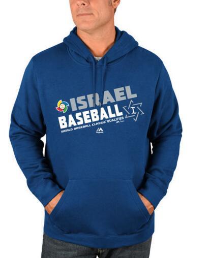 Israel Baseball Majestic 2017 World Baseball Classic Choice Pullover Hoodie Royal