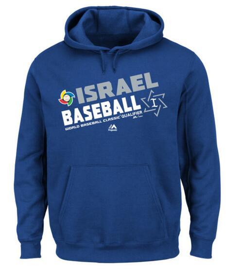 Israel Baseball Majestic 2017 World Baseball Classic Pullover Hoodie Royal