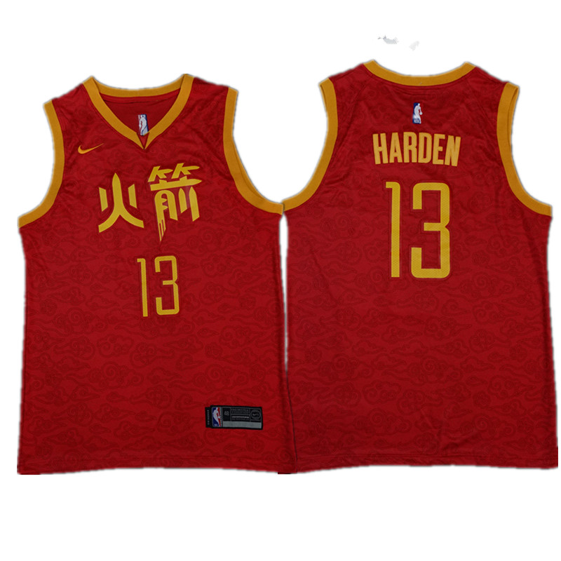Rockets 13 James Harden Red 2018-19 City Edition Nike Swingman Jersey 3db1d73e6