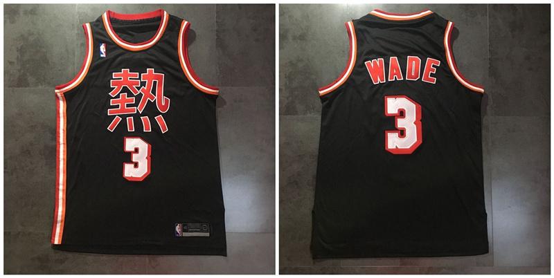 Heat 3 Dwyane Wade Black Stitched Basketball Jersey