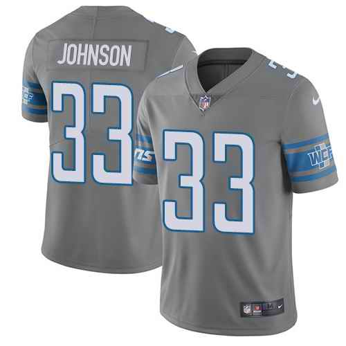 Nike Lions 33 Kerryon Johnson Gray Color Rush Limited Jersey