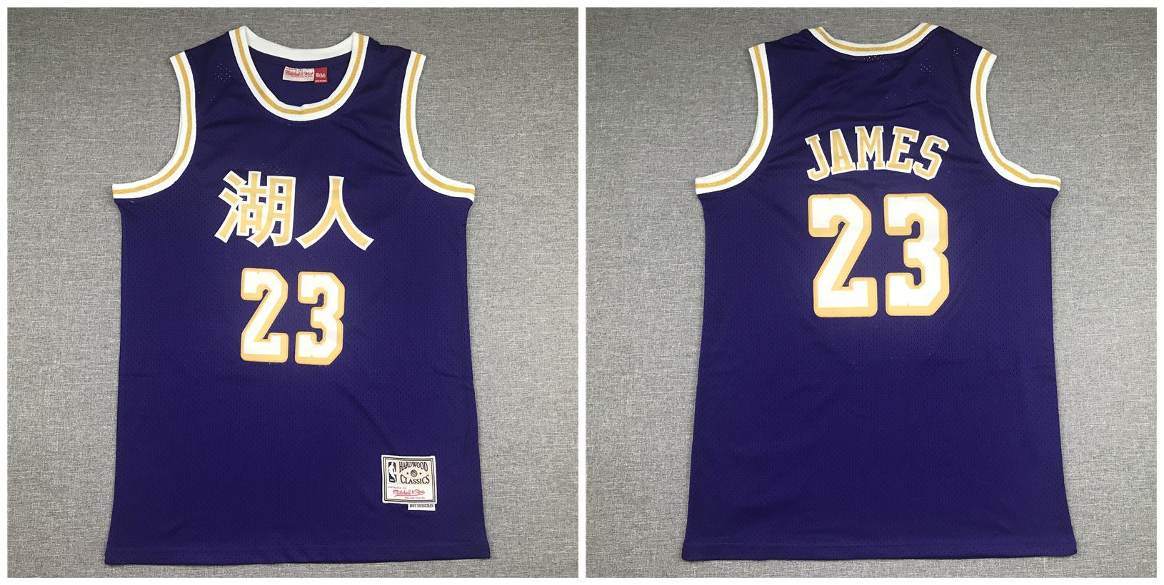 Lakers 23 Lebron James Purple Hardwood Classics 2019 Chinese New Year Swingman Jersey