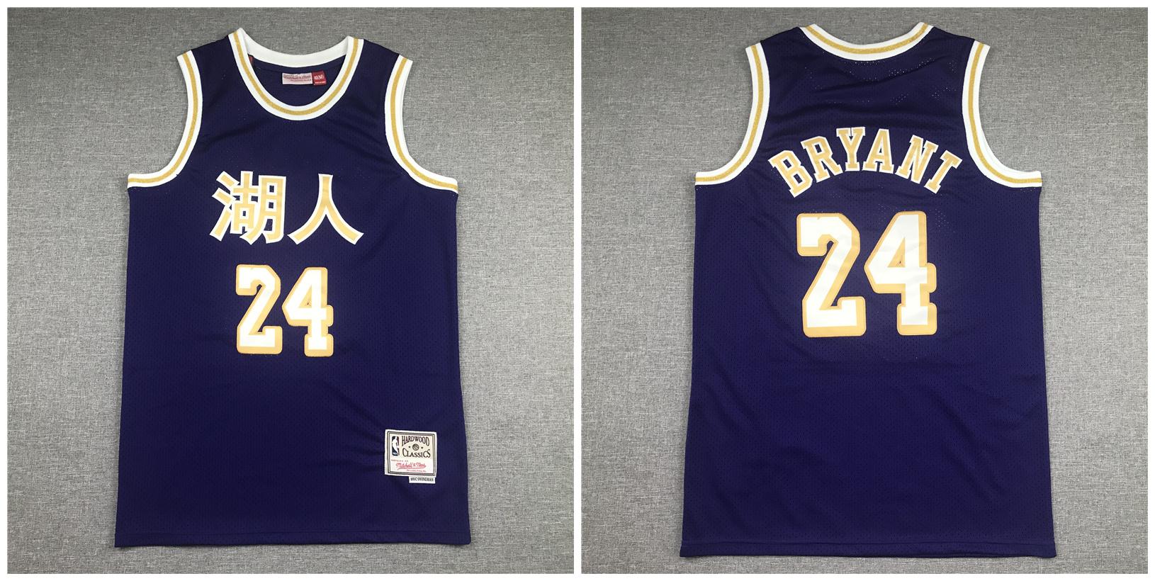 Lakers 24 Kobe Bryant Purple Hardwood Classics 2019 Chinese New Year Swingman Jersey
